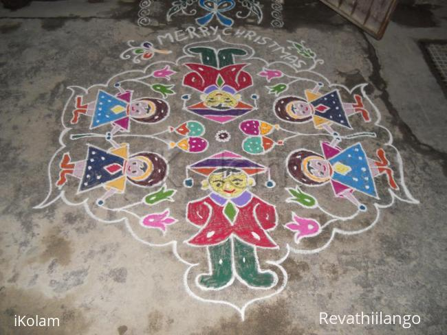 Rangoli: Children with baloons kolam