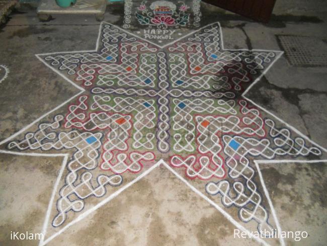 Rangoli: Pongal special star sikku kolam