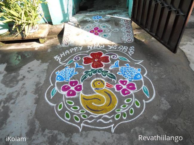 Rangoli: Tamil newyear. Duck & fishes kolam.