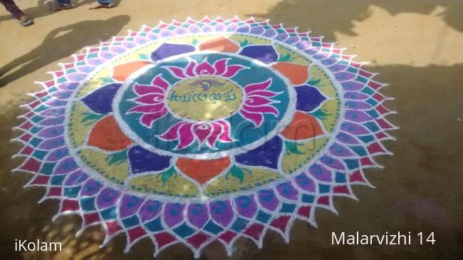 Rangoli: marriage special