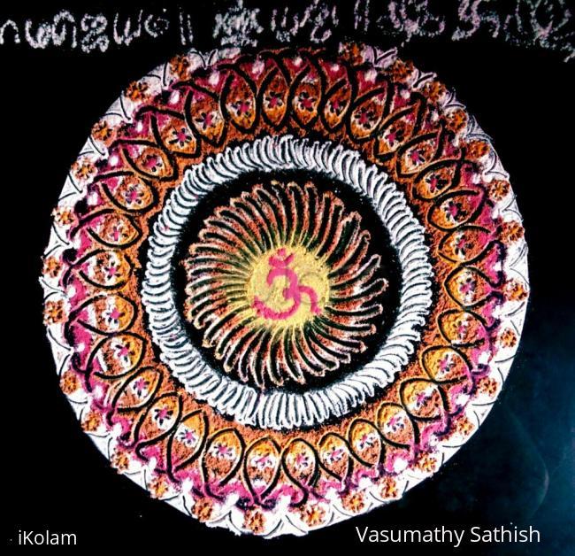 Rangoli: Pooja with haldi n Kumkum for Ganesha Chaturthi