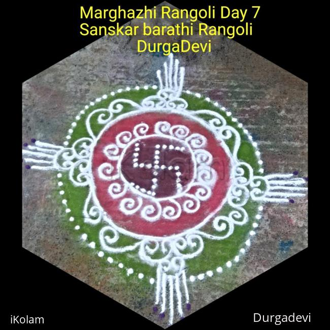 Rangoli: Marghazhi kolam day 7