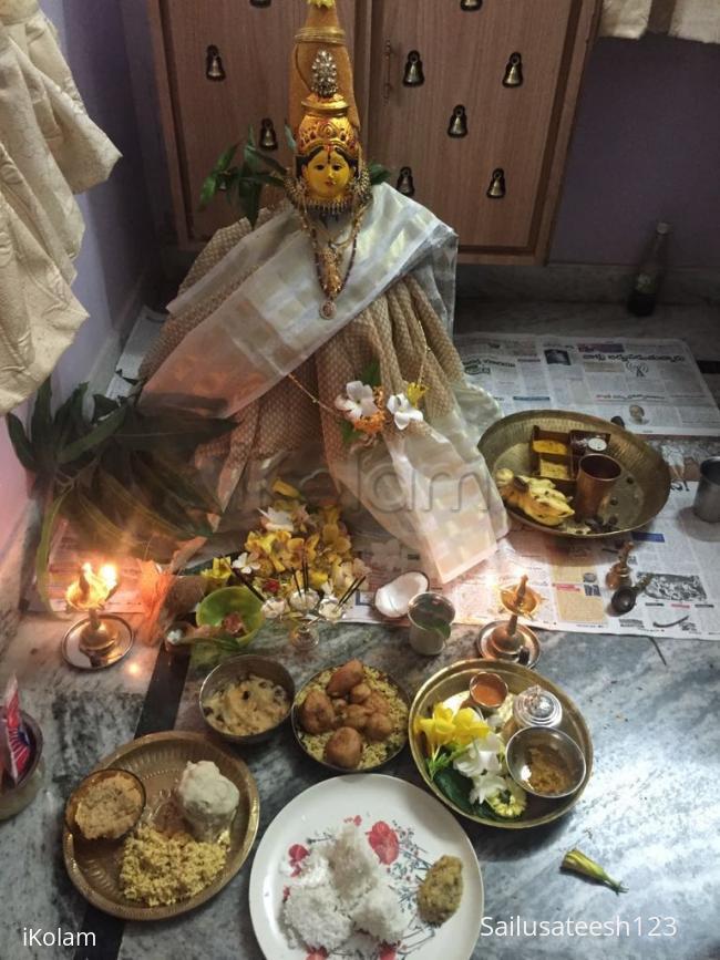 Rangoli: Varalakshmi vratam...