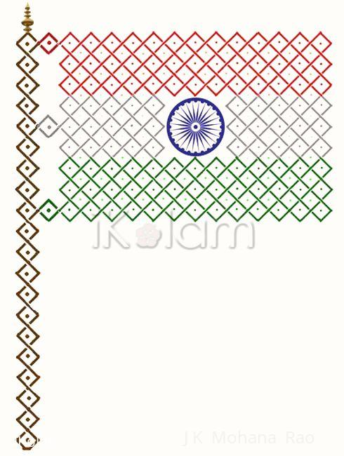 Rangoli: May the Republic of India prosper!