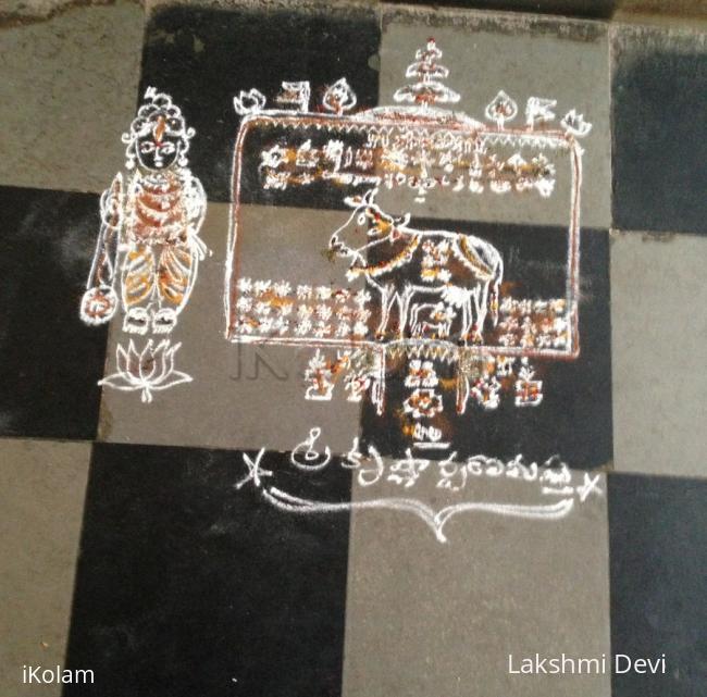 Rangoli: Go-padma rangoli