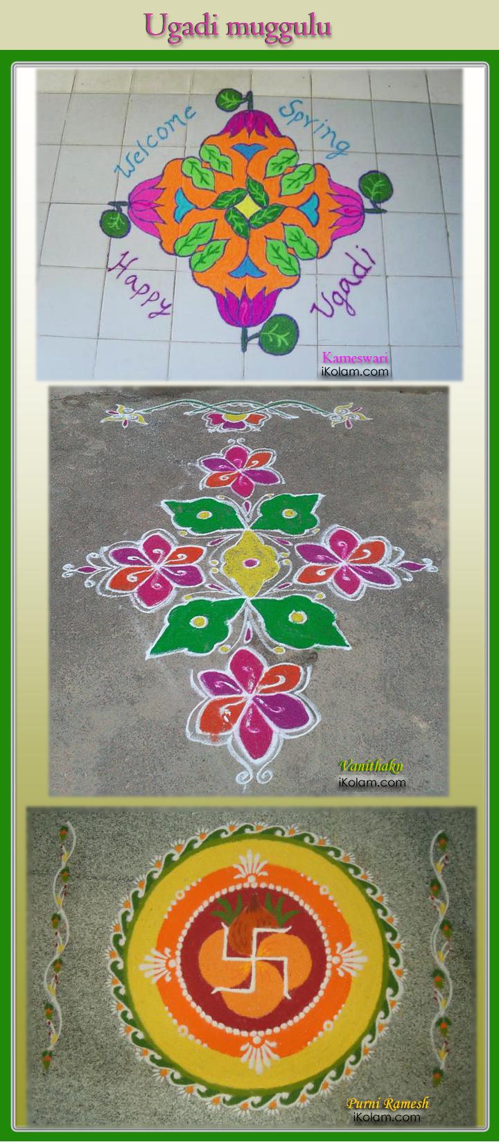 Ugadi rangoli designs from iKolam.com - ugadi-muggulu-happy-ugadi.png