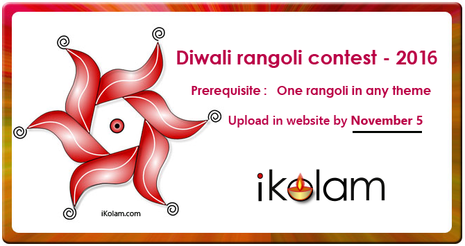 Diwali rangoli contest 2016 - unnamed.png