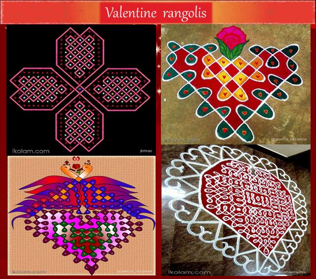 Valentine's day rangolis - Feb 14 - iKolam.com - valentine-page2.png