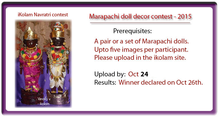 Navaratri contests - 2015 - marapachi_contest_2015.png