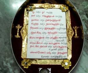 Rangoli: Arthi Plate