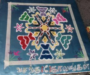 kolam entry - 4