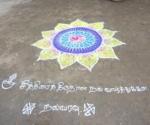 Chithirai Thirunal 2010 special