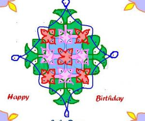 Rangoli: HAPPY BIRTHDAY SUBA DEAR