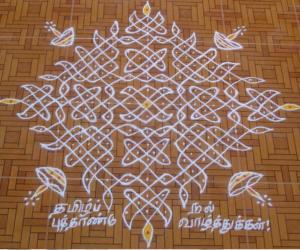 Rangoli: tamil new year!