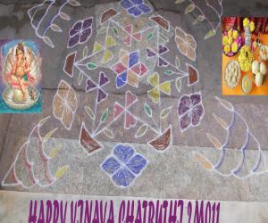 Vinayakar Chathurthi kolam