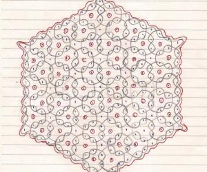 Rangoli: MY FIRST (CHIKKU) KOLAM