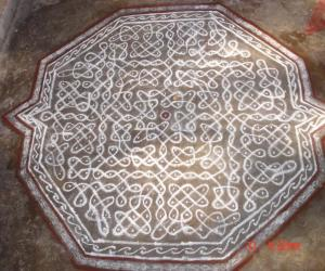 Rangoli: Happy Ughadhi