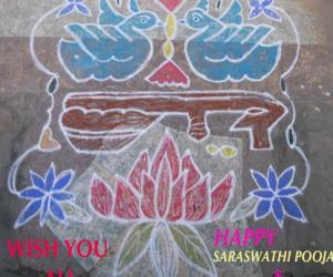 Rangoli: SARASWATHI POOJAI - I