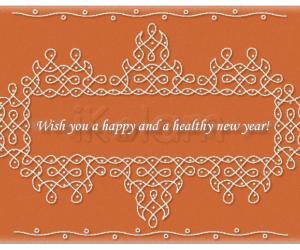 New year rangoli - welcome