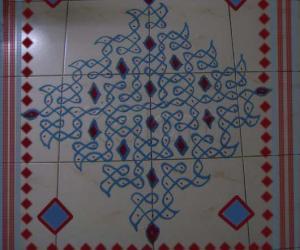 Rangoli: Rajamma Maami's Puzzle Kolam