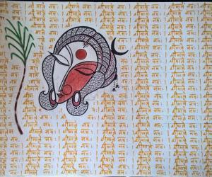 Rangoli: 2017-Navratri-6-1-The Goddess