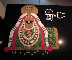 Rangoli: 2018- Shivratri- Shri AruNaachaleshwarar- ThiruaNNaamalai