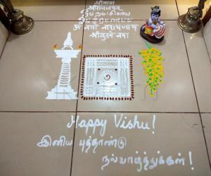 2018-Vishu- Tamil New Year--Pooja Room Kolams
