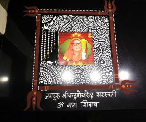 2019- Maasi Sevvaai-1- Trishul with Mahaperiyavaa...February-26th