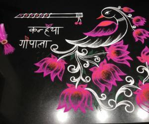2020- Vaikunta Ekaadhashi- Peacock with Krishnas flute