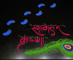 2021-Janmashtami- Krishna