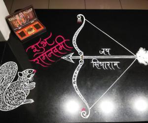2021-Shri Rama Navami.....