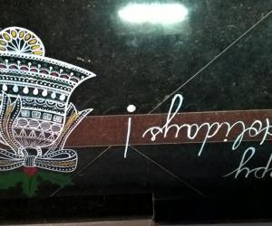 Rangoli: 2015-Christmas -Lobby-12-a
