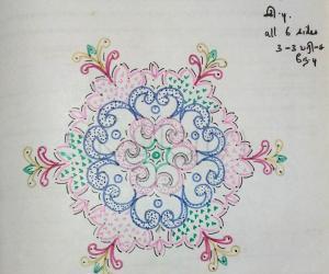 Kolam Notebook Kolams- 106