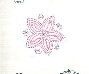 Kolam Notebook Kolams- 115