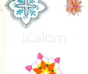 Kolam Notebook Kolams- 117