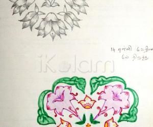 Kolam Notebook Kolams- 52