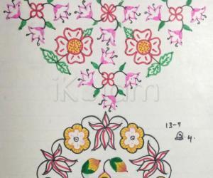 Kolam Notebook Kolams- 55
