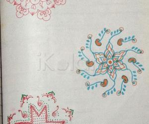 Kolam Notebook Kolams- 84