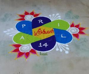 Tamil new year 2019