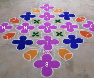 Rangoli: New Year 2018 kolam