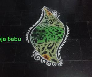 Rangoli: Navarathiri rangoli