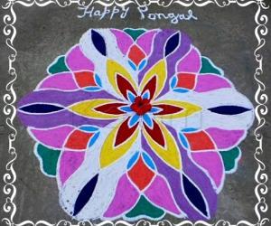 Rangoli: Happy Pongal Rangoli