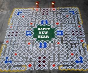 Rangoli: Happy New Year Special Kolam