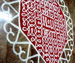Rangoli: Valentine's Day Special