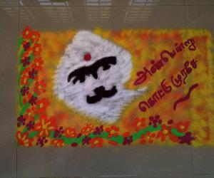 Rangoli: a tribute to bharathi