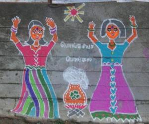 Rangoli: Pongalo Pongal