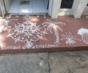 Rangoli: Happy pongal.