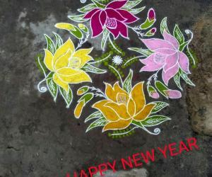 Rangoli: HAPPY NEW YEAR FRIENDS...