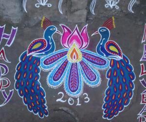 Rangoli: Happy New Year