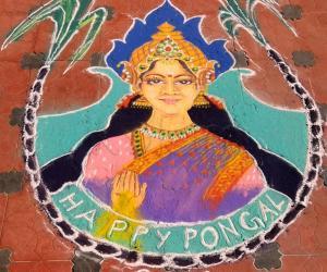 Rangoli: Amman arul Pongal